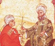 Islamic Medicine - Teaching Resources
